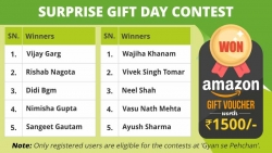Surprise Gift Day Contest